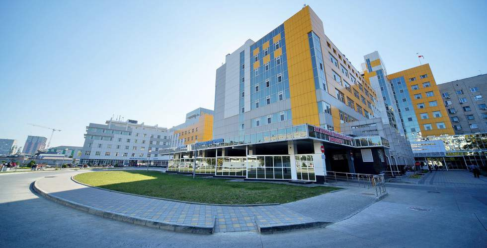 Краевая больница